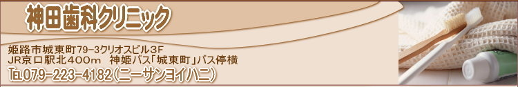 http://234182.jp/hp/index.html
