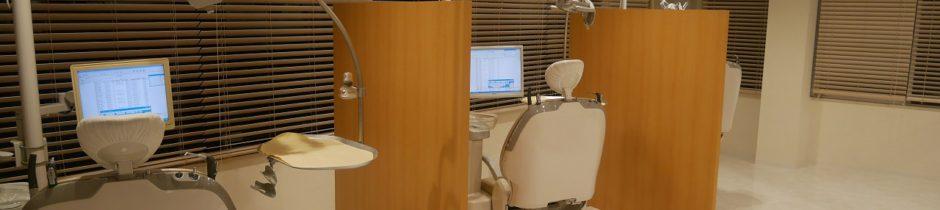 姫路市で8020運動に情熱を燃やす歯科医院
